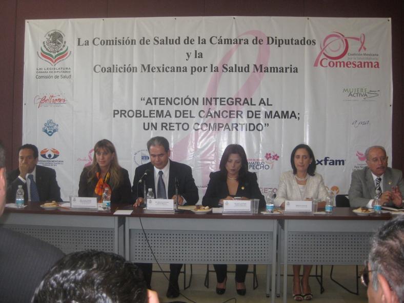 """FORO """"ATENCIÓN INTEGRAL AL PROBLEMA DEL CÁNCER DE MAMA: UN RETO COMPARTIDO"""""""